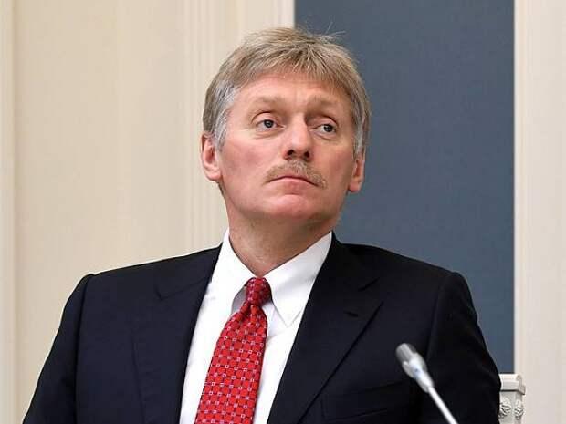 В Кремле назвали позитивным сигналом очные переговоры Лаврова и Блинкена