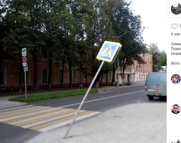 Покосившийся знак перехода в Краснокурсантском проезде вернули на место