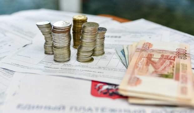 Россиян ждет подорожание тарифов на ЖКУ в 2021 году
