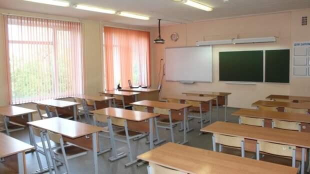 Российские школы начнут учебный год с прежними рекомендациями по COVID-19