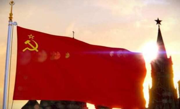За что Запад ненавидел, боялся Советскую Россию? Несколько слов о реальном социализме