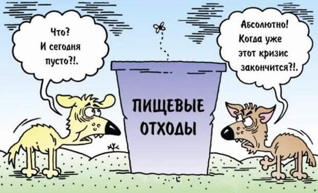 Граждане Украины расплачиваются за промахи своих политиков