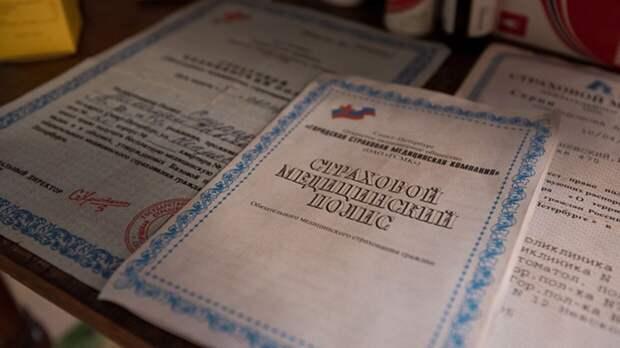 Россиянам назвали малоизвестные бесплатные услуги в больнице по полису ОМС