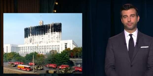 """""""Хоть бы окна поменять"""": Ургант посмеялся над реконструкцией Белого дома за 5 млрд рублей"""
