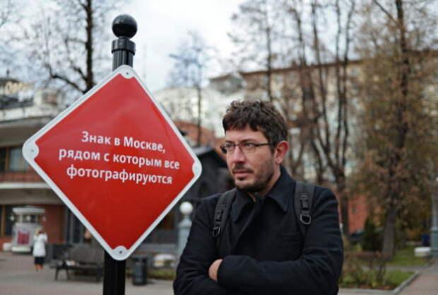Суд не взыскал с НТВ 2 копейки по иску Артемия Лебедева