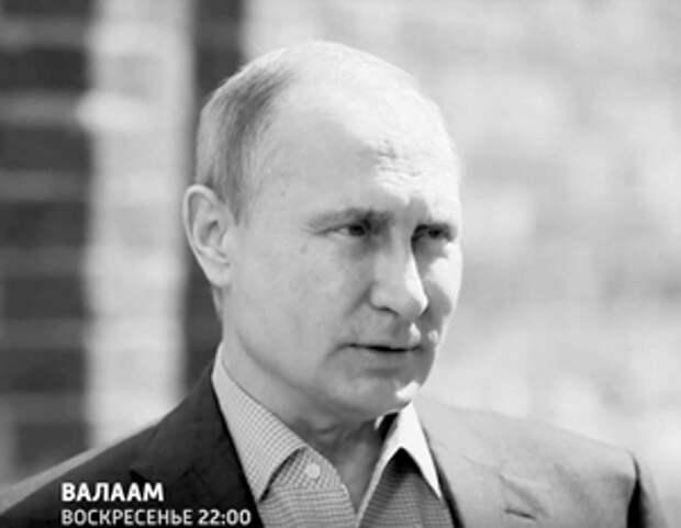 Путин: Я сейчас скажу нечто такое, что кому-то может и не понравится, но я скажу так, как я думаю