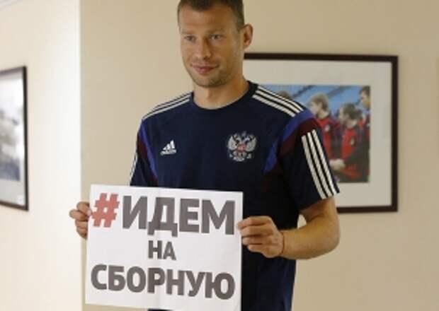 Капитан сборной России не уверен в победе над Лихтенштейном